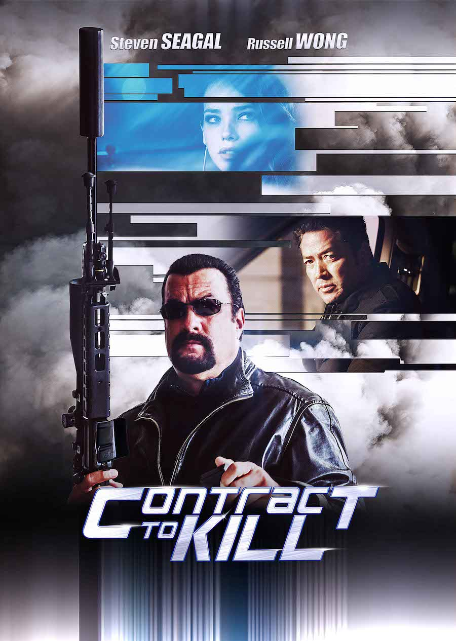 contract to kill dvd cover
